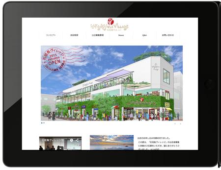 2015ishigaki