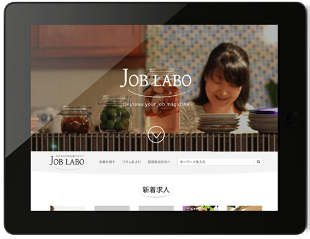 11_joblabo