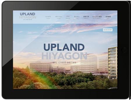 upland-hiyagon